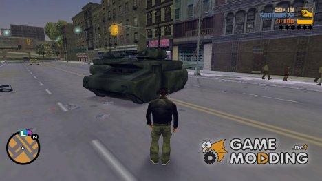 Улучшенный Танк для GTA 3