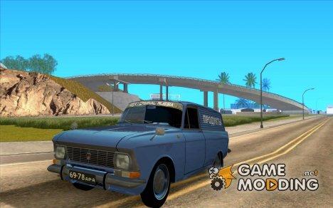 Москвич 434 for GTA San Andreas
