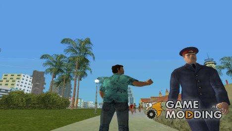 Советский милиционер для GTA Vice City