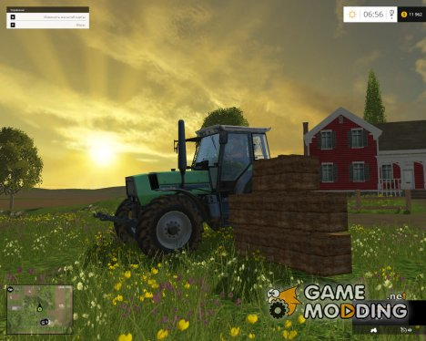 Ящики for Farming Simulator 2015