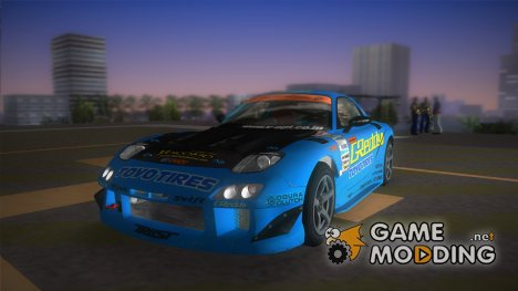 Mazda RX-7 FD3S RE Amemiya (Racing Car GReddy) для GTA Vice City