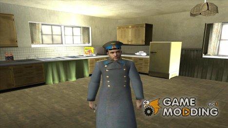 Генерал полковник Советских ВВС for GTA San Andreas
