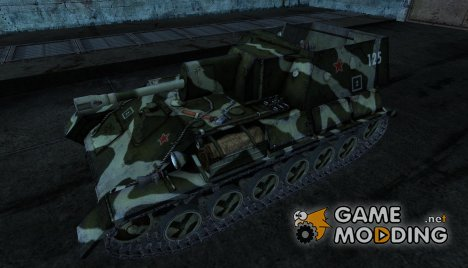 Шкурка для СУ-85б for World of Tanks