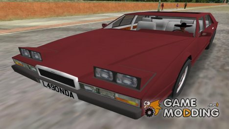 Aston Martin Lagonda для GTA Vice City