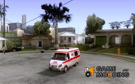 ГАЗель Скорая помощь for GTA San Andreas