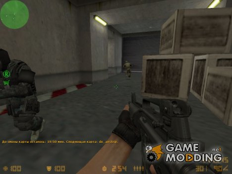 Skin Pack by Ardager for Counter-Strike 1.6