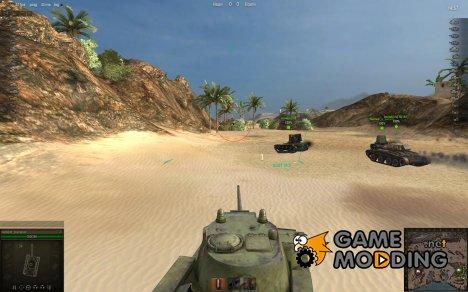 Аркадный и Снайперский прицелы for World of Tanks