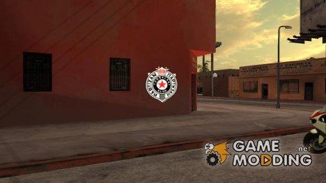 Graffiti Partizan для GTA San Andreas