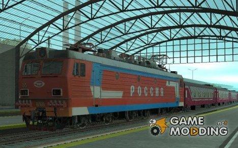 ВЛ65-013 for GTA San Andreas
