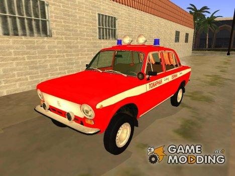 ВАЗ 21011 Пожарная охрана for GTA San Andreas