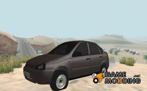 ВАЗ 1118 для GTA San Andreas