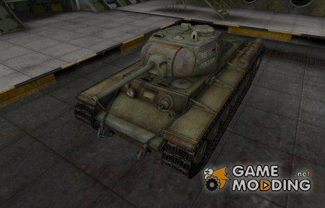 Скин с надписью для КВ-1С для World of Tanks