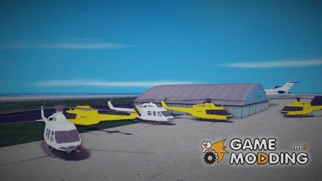 Новые текстуры воздушного транспорта в аэропорту for GTA 3