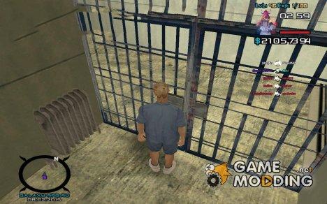 Killstat Круглый для GTA San Andreas