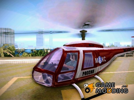Ми-34 for GTA Vice City