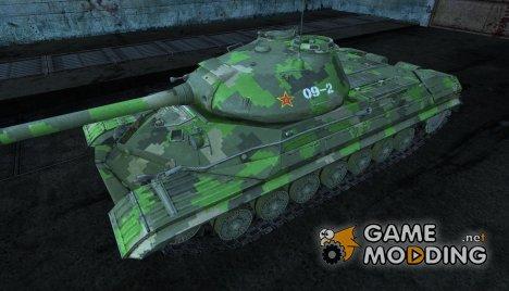 Шкурка для ИС-8 для World of Tanks