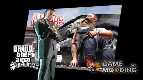 Экраны загрузки для GTA San Andreas for GTA San Andreas