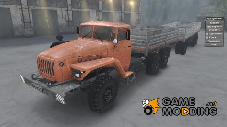 Урал 4320 for Spintires 2014