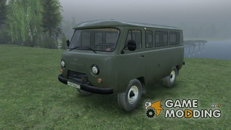 УАЗ 2206 for Spintires 2014
