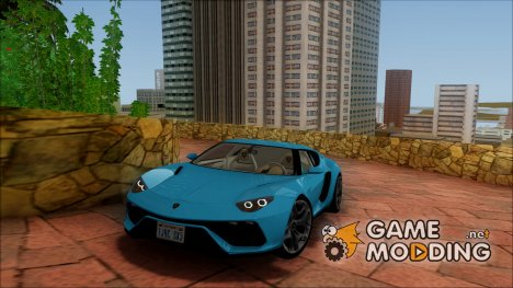 Lamborghini Asterion Concept 2015 для GTA San Andreas