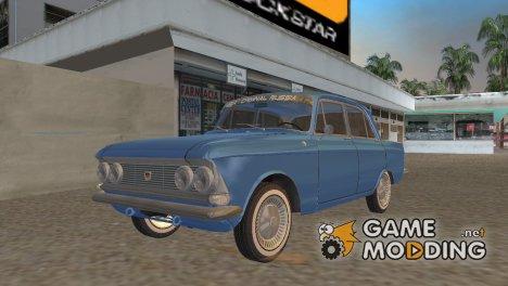 1967 Москвич 408 for GTA Vice City
