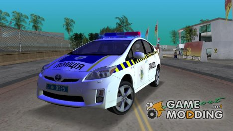 Toyota Prius Полиция Украины for GTA Vice City
