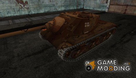 Шкурка для T25 AT for World of Tanks