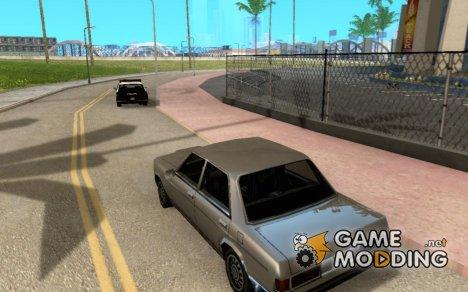 Слияние с городским потоком for GTA San Andreas