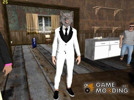 Skin HD GTA V Online в маске волка v2 for GTA San Andreas