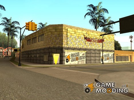 Новый спортзал на Грув Стрит для GTA San Andreas