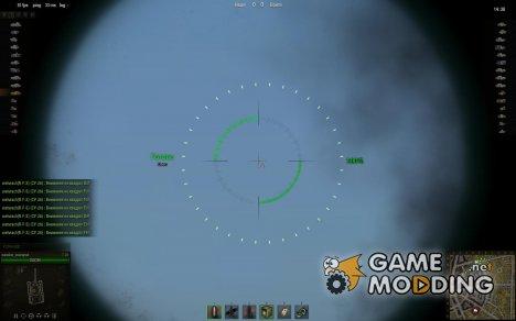 Снайперский прицел для World of Tanks