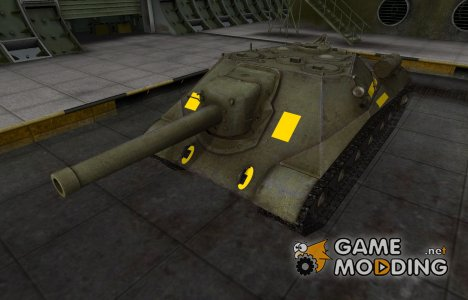 Слабые места Объект 704 for World of Tanks