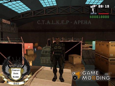 Сталкер Арена для GTA San Andreas