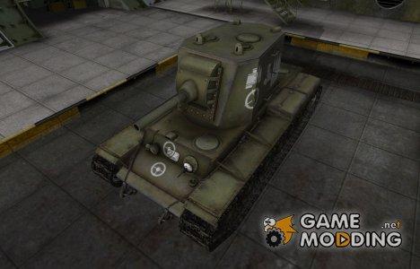 Зоны пробития контурные для КВ-2 for World of Tanks