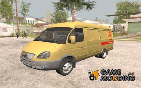 ГАЗель 2705 Инкассация Альфа Банк for GTA San Andreas
