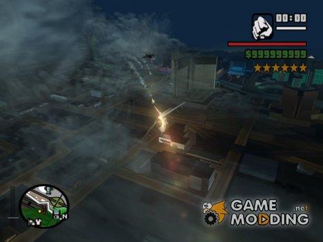 Advanced missile для GTA San Andreas