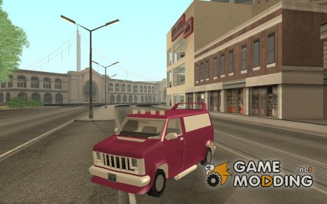 Gangburrito for GTA San Andreas