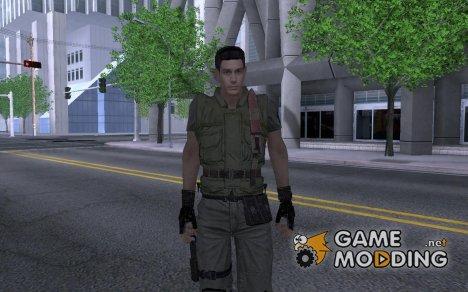 Chris Redfild for GTA San Andreas