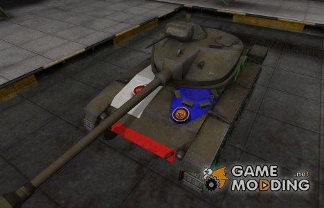 Качественный скин для T71 для World of Tanks