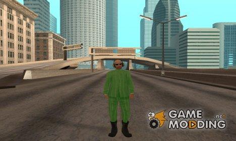 Мужичок в пижаме для GTA San Andreas