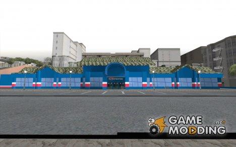 Pepsi Market and Pepsi Truck for GTA San Andreas