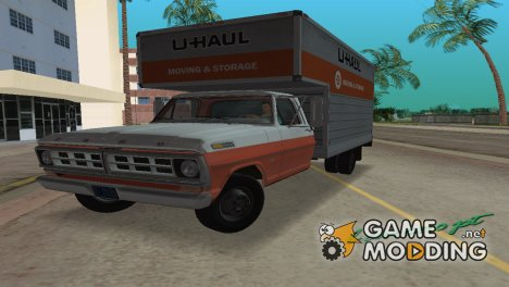 1971 Ford F-350 U-Haul for GTA Vice City