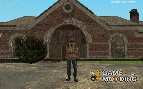 Вано в кожаной куртке из S.T.A.L.K.E.R. для GTA San Andreas