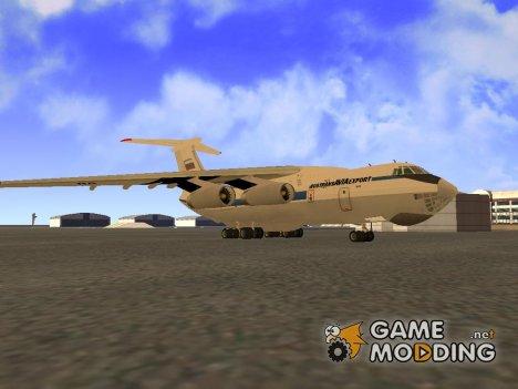 Ил-76ТД v2.0 for GTA San Andreas