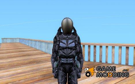 Научный костюм наемника for GTA San Andreas