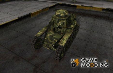 Скин для МС-1 с камуфляжем для World of Tanks