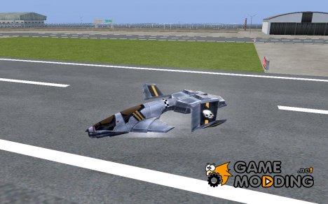 Ястреб air Command & Conquer 3 for GTA San Andreas