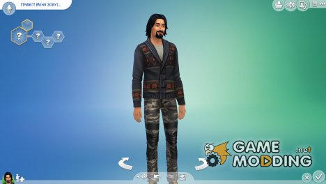 Брюки Camouflage for Sims 4