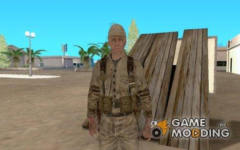 Скин Советского Солдата для GTA San Andreas