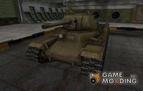 Шкурка для КВ-13 в расскраске 4БО для World of Tanks